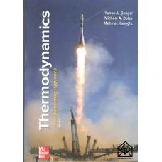 کتاب ترمودینامیک سنجل 9 ( افست ) Thermodynamics