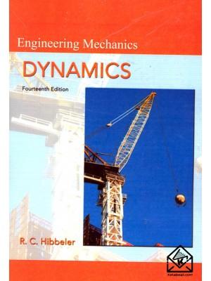 خرید کتاب دینامیک هیبلر 14 ( افست ) DYNAMICS ، هیبلر   ، علوم ایران