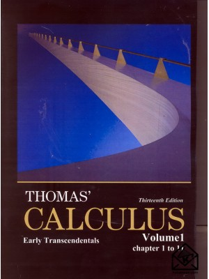 خرید کتاب حساب دیفرانسیل و انتگرال توماس 13 افست زبان اصلی CALCULUS جلد 1 ، جورج توماس   ، علوم ایران