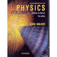 کتاب مبانی فیزیک هالیدی ( افست ) ویرایش 10 PHYSICS