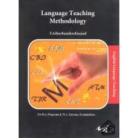 کتاب Language Teaching Methodology (روش آموزش زبان)