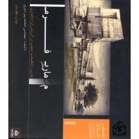کتاب معماری فرم