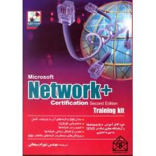 کتاب + Microsoft Network