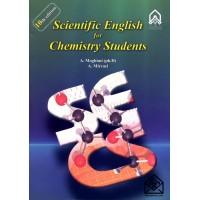 کتاب Scientific English for Chemistry Students (زبان تخصصی شیمی)