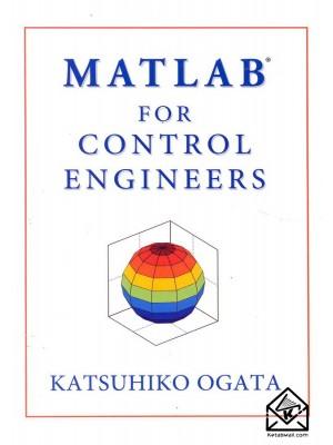 خرید کتاب متلب در مهندسی کنترل (افست) ، اوگاتا   ، نص