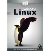 کتاب مرجع کامل Linux
