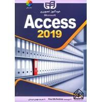 کتاب خودآموز تصویری Microsoft Access2019