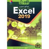 کتاب خودآموز تصویری Microsoft Office Excel 2019