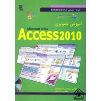 کتاب آموزش تصویری Microsoft office Access 2010