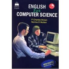 کتاب ENGLISH For COMPUTER SCIENCE (انگلیسی برای علم رایانه)