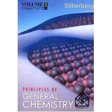 کتاب اصول شیمی عمومی جلد اول افست (PRINCIPLES OF GENERAL CHEMISTRY VOLUME 1)